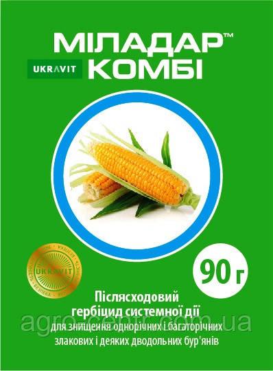 Гербицид Миладар Комби (УКРАВИТ)
