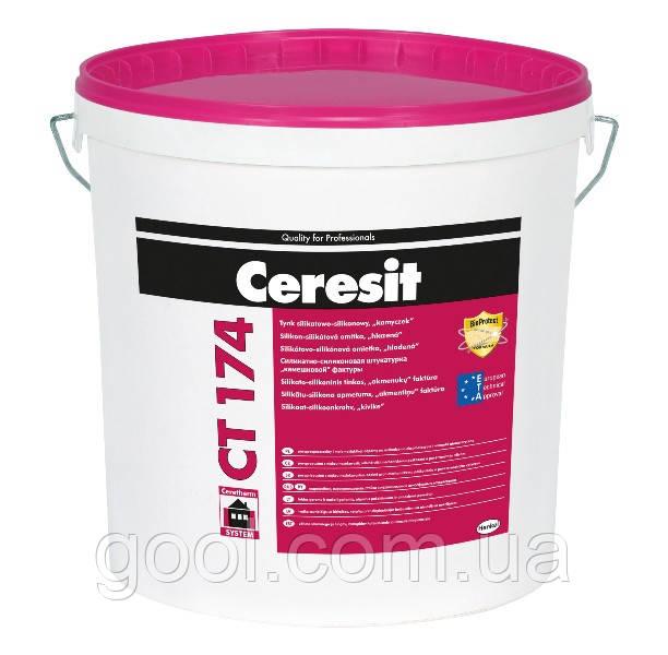 Ceresit CT 174 штукатурка силикон-силикатная камешковая 1,5 мм. ведро 25 кг