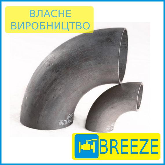 Отвод стальной крутоизогнутый шовные 48х3 ГОСТ 17375-2001