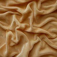 Ткань велюр - цвет бежевый