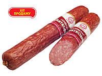 """Сервілат """"Святковий"""" 0.5 кг"""