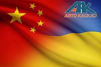 Китай вышел в лидеры по объему грузоперевозок из Украины