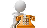 Купить мобильный телефон в интернет магазине дешево