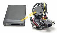 Yatour mp3-адаптер BMW 94-06 3+6pin в багажник c DSP