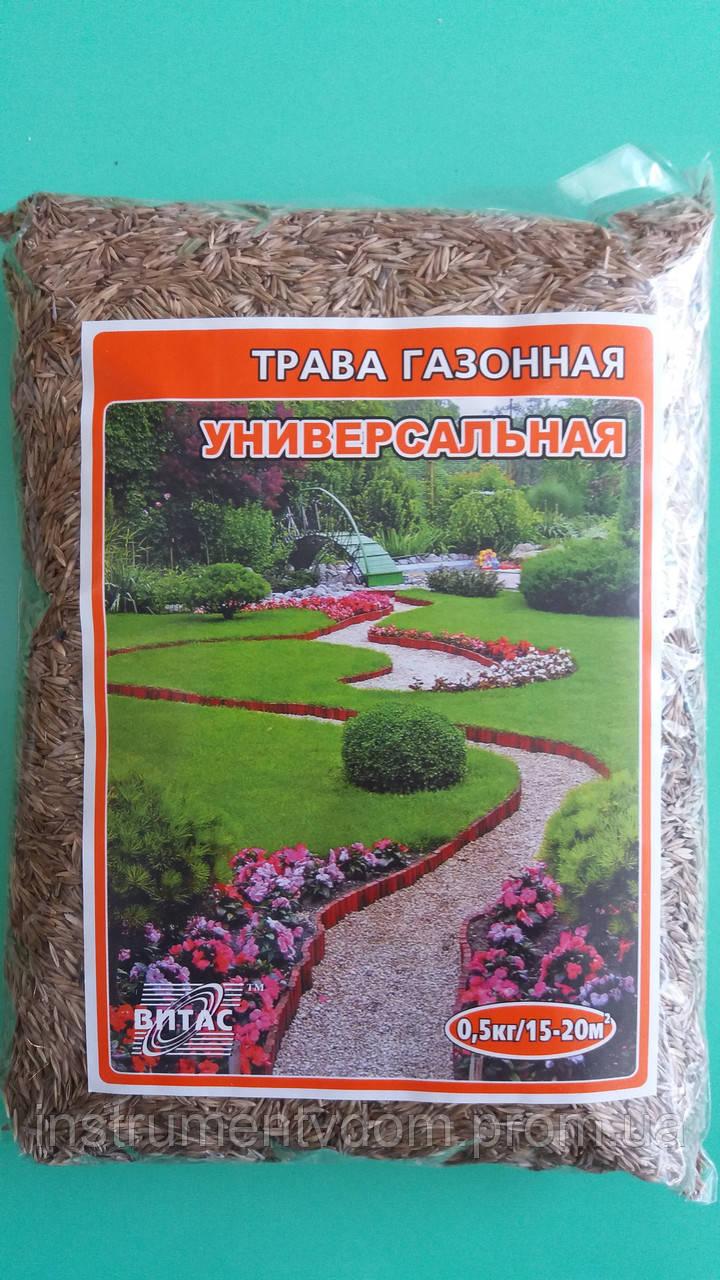 """Трава газонная """"Универсальная"""" ТМ ВИТАС, 0.5 кг (упаковка 10 шт)"""