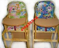 Детский стульчик для кормления-высокая спинка