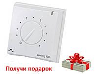 Регулятор температуры для пола DEVI Devireg 130