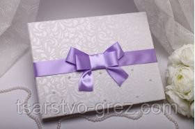 Книга для пожеланий Purple bow