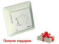 Регулятор теплого пола Devireg 530
