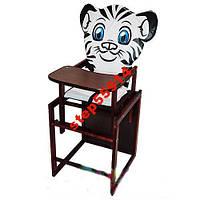 Детский стульчик, столик для кормления Тигренок