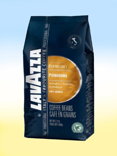 Кофе Lavazza Pienaroma (кофе Лавацца Пиенарома) в зернах 1 кг