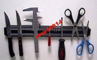 Магнитный держатель для ножей, инструментов