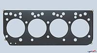Прокладка ГБЦ Д-245 (металлическая) 245-1003020
