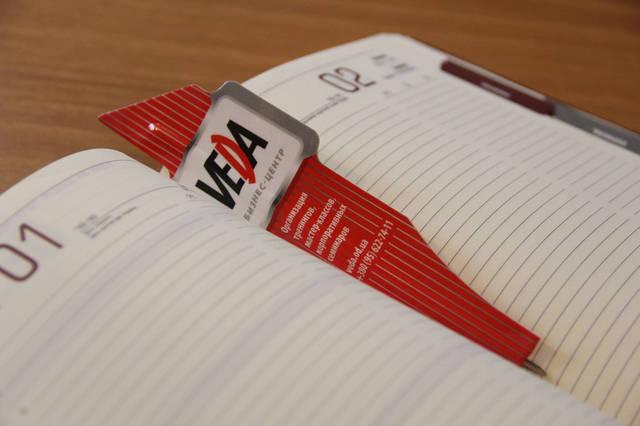 Ручка-визитка