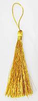 Кисти (мини) для  декора люрекс  7 см  ярк. золото