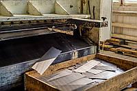 Резка на гильотинных ножницах (гильотинная рубка металла)