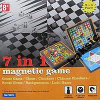 Набор настольных игр 7 в 1 (шахматы, нарды,шашки)
