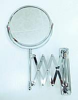 Зеркало косметическое - увеличительное