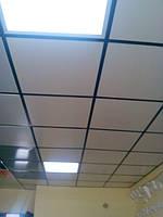 Подвесной потолок тип Армстронг в комплекте