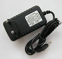 Зарядное для планшета 12V, 2A (2.5*0.7mm)