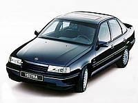 Автомобильные чехлы Opel Vectra A