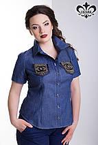Джинсовая женская рубашка | Джина lzn, фото 2
