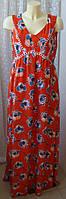 Платье женское летнее яркое элегантное макси бренд Dorothy Perkins р.50 6470