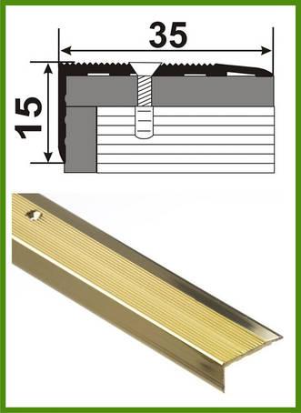 Л 015. Латунный профиль угловой, лестничный, 35*15мм.