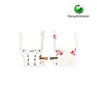 Клавиатурный модуль Sony Ericsson S302/W302 (оригинальный)