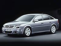 Автомобильные чехлы Opel Vectra C 2002-2008