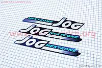 """Наклейки на планшете """"JOG"""" зеленые 3шт 25х5"""