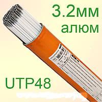 Электроды для сварки алюминиевых сплавов UTP-48 ф=2,5мм; ф=3,2мм; ф=4,0мм