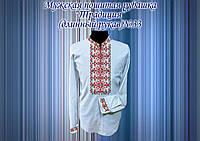 Пошитая мужская рубашка под вышивку ТРАДИЦИЯ №33