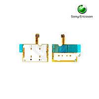Клавиатурный модуль Sony Ericsson G705 / W705 / W715, нижний, оригинал
