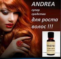 Натуральная сыворотка Andrea Hair Growth Essence для роста и укрепления волос