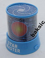 Проектор звёздного неба Star Master+шнур (голубой)