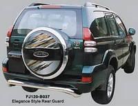 Защита заднего бампера FJ120 2002-2009