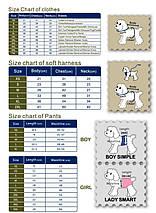 """Платье для собаки""""ЛИЛИАНА"""" размеры XS, S, M, L, XL, фото 3"""