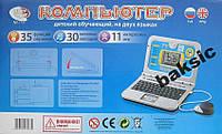 Обучающий русско-английский ноутбук 7137
