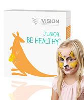 Junior Be Healthy - укрепление иммунитета ребенка