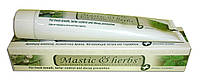 Зубная паста с мастикой Хиос органическая