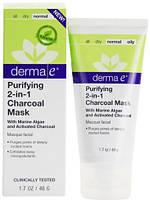Очищающая угольная маска 2-в-1 Derma E