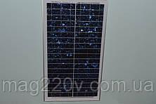 Поликристаллическая солнечная панель 30 Вт