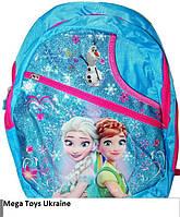Рюкзак фроузен, ледяное сердце, Frozen детский
