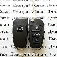 Выкидной ключ Honda Pilot, Jazz, HR-V (Хонда) 3 кнопки, ID46/433 MHz