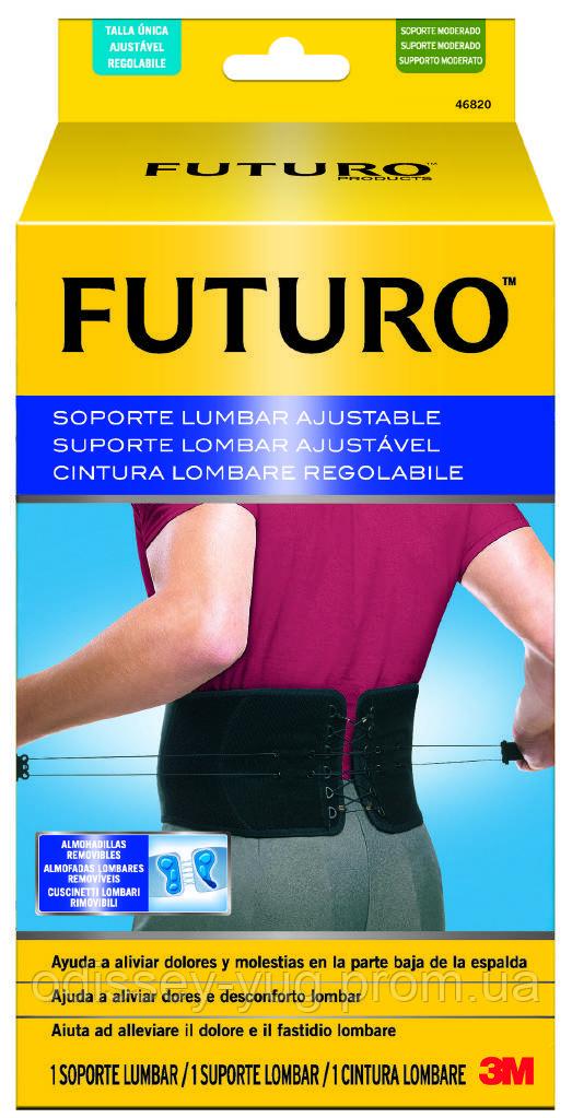 Бандаж - стабилизатор для поясницы 3M Futurо.( 73 - 129 см) Серия- Спорт.46820