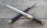 Кинжал рыцарский, меч крестоносца (участника крестового похода), сувенирный