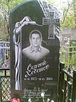 Памятник надгробный одинарный с крестом