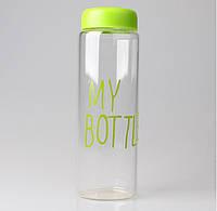 My bottle - бутылка для напитков салатовая в чехле