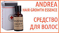 Быстрый рост волос. Сыворотка Andrea Hair Growth Essence., фото 1